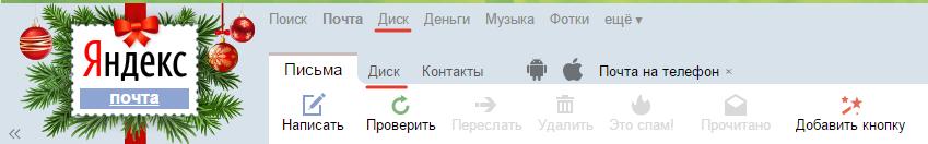 Как поменять голоса на qiwi рубли